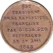 Token - Louis Napoleon Bonaparte – reverse