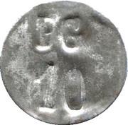 10 Centimes (POW camp, Chateauroux) – reverse