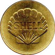 Shell Token - Man in Flight (#10 - Heinkel HE 178, 1939) -  reverse