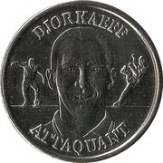 Token - Federation Francaise de Football - Continent Equipe de France (Djorkaeff) -  obverse