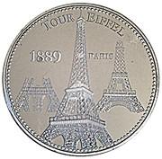 Token - Les plus beaux tresors du patrimoine de France (Tour Eiffel 1889) -  obverse