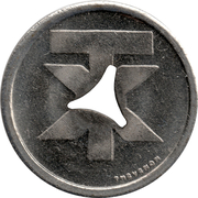 Telephone Token - Teletax (with a large triangular hole; non magnetic) – reverse