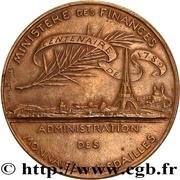 Medal - Administration des Monnaies et Médailles – reverse