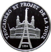 Token - Trocadéro et Project de La Tour 1884 -  obverse