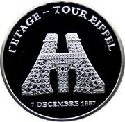 Token - Trocadéro et Project de La Tour 1884 -  reverse
