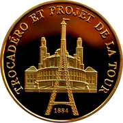 Token - Souvenirs et Patrimoine (Tour Eiffel Exposition) -  reverse