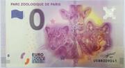 0 euro - Paris (Parc zoologique de Paris) – obverse