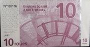 10 Roues (Pays d'Aix Roue) – obverse