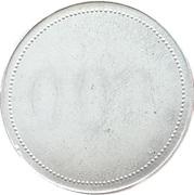 0.05 Franc - Office d'approvisionnement (Arcueil-Cachan) – reverse