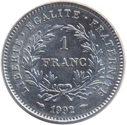 1 Franc (French Republic) -  reverse