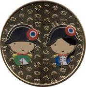 Jeton Touristique - Monnaie de Paris - Napoléon 1er - Bicentenaire de sa disparition - Kids – obverse