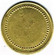 5 Centimes - Cercle-Mess G.R.M. – reverse