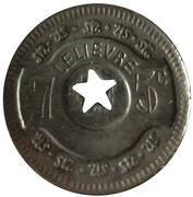 75 centimes (Le Lièvre) – reverse