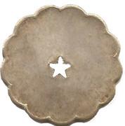 cercle du bois de boulogne – reverse