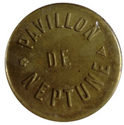30 centimes - Pavillon de Neptune – obverse
