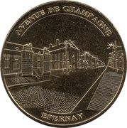 Jeton Touristique - Monnaie de Paris - Epernay - Avenue de Champagne – obverse