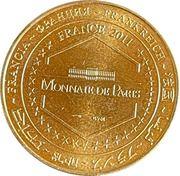 Jeton touristique - Monnaie de Paris -  Rocamadour – reverse