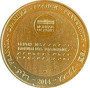Jeton touristique - Monnaie de Paris -  Centre des monuments nationaux – reverse