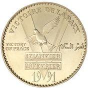 Victoire de la Paix - Libération du Koweït – obverse