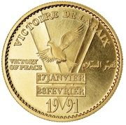 Victoire de la Paix - Libération du Koweït (or) – obverse