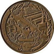 Médaille - N'oubliez jamais – obverse