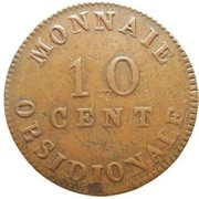 10 Centimes - Napoleon I (Antwerp; Siege Coinage) – reverse