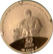 50 Euro (Mother Teresa) – reverse