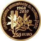 250 Euro (New Franc) – reverse