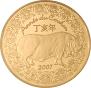 10 Euro (Pig) -  obverse