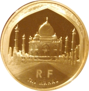 50 Euro (Taj Mahal) – obverse