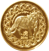 50 Euro (Year of the tiger) – obverse