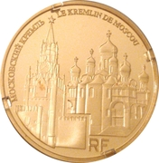 50 Euro (Moscow Kremlin) – obverse