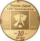"10 Euro (""Ichikawa Ebizo IV"") – obverse"