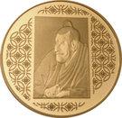 """10 Euro (""""Ichikawa Ebizo IV"""") – reverse"""
