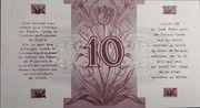 10 francs Service des prisonniers de guerre -  reverse