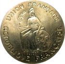 1 Franc (Essai, incuse design) – obverse
