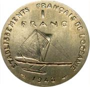 1 Franc (Essai, incuse design) – reverse