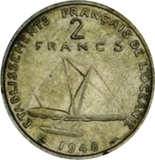 2 Francs (Essai, raised design) – reverse