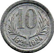 10 Centimes (Herault) – reverse