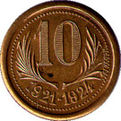 10 Centimes (Hérault) – reverse