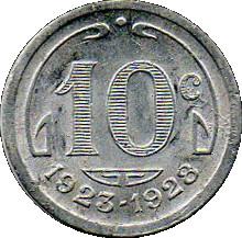 10 centimes p rigueux french notgeld numista - Chambre de commerce perigueux ...