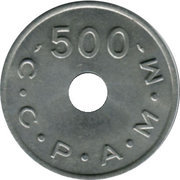 500 Francs (Emergency Coinage) – obverse