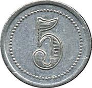 5 Centimes (Vigan) – reverse