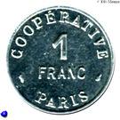 1 Franc (Paris Emergency Coinage) – reverse