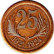 25 Centimes (Hérault) – reverse
