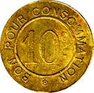 10 Centimes - La Compagnie Caille (Paris) – reverse