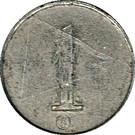 1 Franc -  Approvisionnements Généraux (Pussay) – reverse