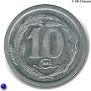 10 Centimes (Chatellerault) – reverse