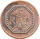 5 Rappen – reverse
