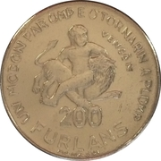 200 Furlans (900th Anniversary) – reverse